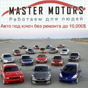 MasterMotors
