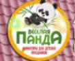Ивент агентство «Веселая Панда»