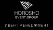 Организация праздников «Horosho»