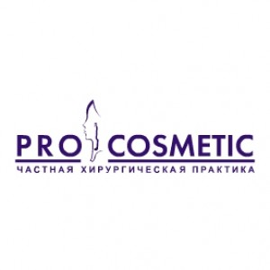 Клиника ProCosmetic